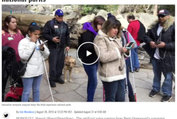 Screenshot of the Innovative computer program helps the blind experience national parks article