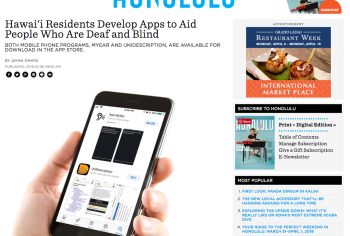 Screenshot of the Hawai'i Residents Develop Apps to Aid People Who Are Deaf and Blind article