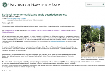 Screenshot of the National honor for trailblazing audio description project article